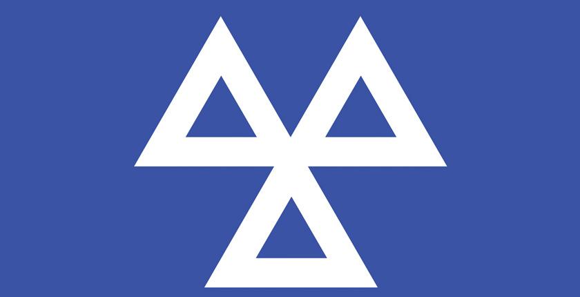 MOT test logo