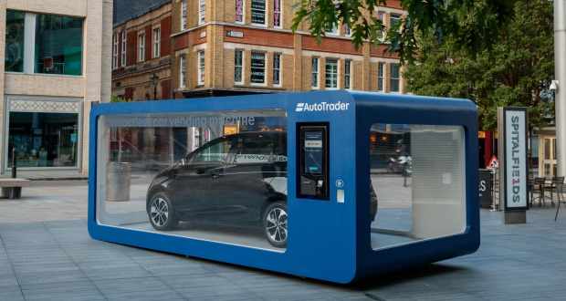 AutoTrader - World's First Car Vending Machine